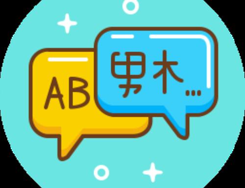 Translation Progress
