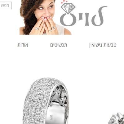 Levy's Jewelry